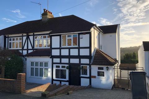 4 bedroom semi-detached house for sale - Birdwood Close, South Croydon, CR2 8QG