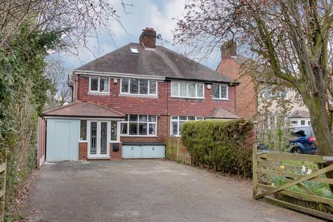 3 bedroom semi-detached house for sale - West Heath Road, West Heath, Birmingham, B31 3HD
