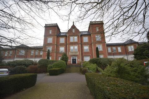 2 bedroom apartment to rent - Duesbury Court Mickleover DE3 0UP