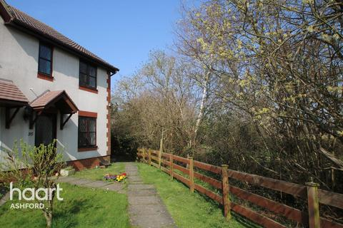 3 bedroom semi-detached house for sale - Smithy Drive, Ashford