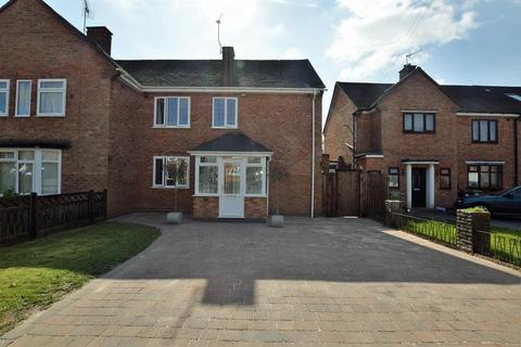 3 bedroom semi-detached house for sale - Packwood Close, Bentley Heath, Solihull, B93 8AN