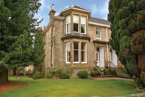 2 bedroom ground floor flat for sale - Clifford Road, Stirling, Stirling, FK8 2AQ