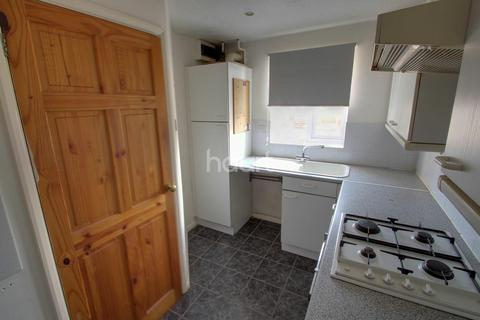 2 bedroom terraced house for sale - Bloxoms Close, Leicester