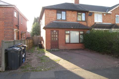 1 bedroom flat to rent - First Floor Flat, Mapleton Road, Hall Green