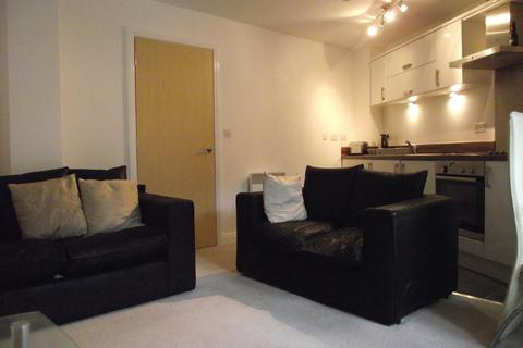 1 bedroom apartment for sale - Warstone Lane, Jewellery Quarter, BIRMINGHAM, B18