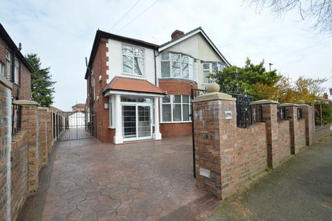 4 bedroom semi-detached house for sale - Brantingham Road, Chorlton Cum Hardy, Manchester, M21