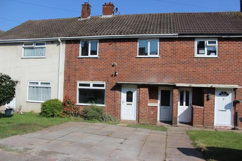 3 bedroom terraced house for sale - Abberley Road, OLDBURY, B68