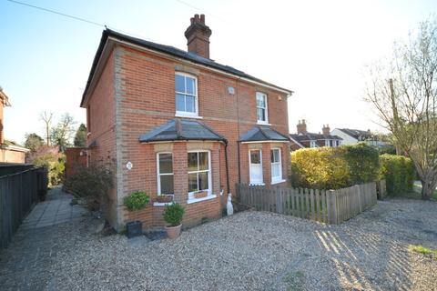 2 bedroom semi-detached house for sale - Prospect Road, Rowledge
