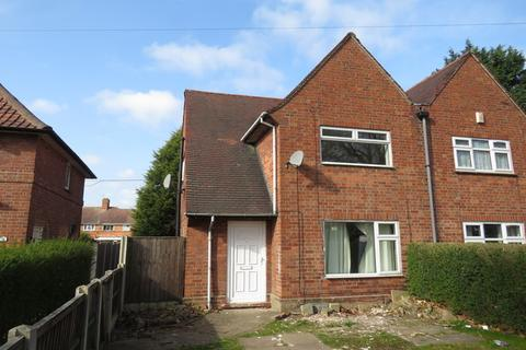 3 bedroom semi-detached house for sale - Woodside Road, Beeston, Nottingham, NG9