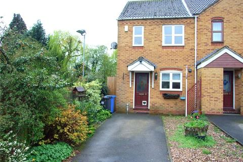 2 bedroom end of terrace house for sale - Cricketers Court, Littleover