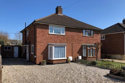 2 bedroom semi-detached house for sale - Merton Way, Yarnton
