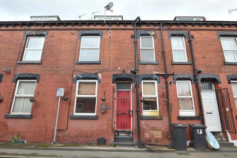 2 bedroom terraced house for sale - Edgware Mount, Harehills, Leeds