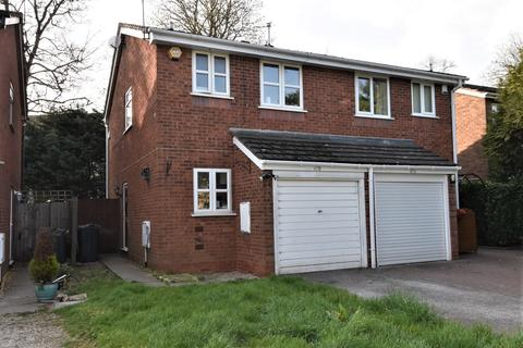 3 bedroom semi-detached house for sale - Lomaine Drive, Kings Norton, Birmingham, B30