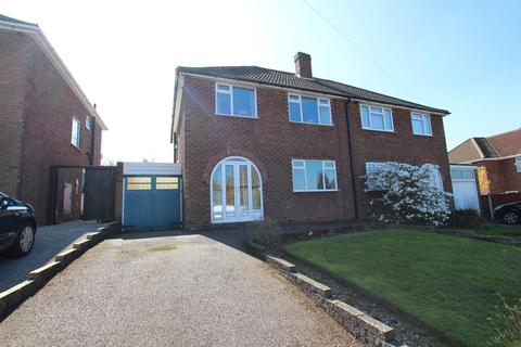 3 bedroom semi-detached house for sale - Mayall Drive, Sutton Coldfield, B75
