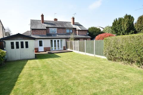 3 bedroom semi-detached house for sale - Norton Road, Vicars Cross