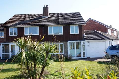 3 bedroom semi-detached house for sale - Worcester Lane, Four Oaks, Sutton Coldfield