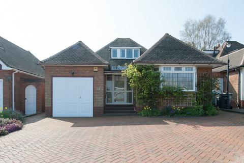 3 bedroom detached bungalow for sale - Conchar Road, Sutton Coldfield