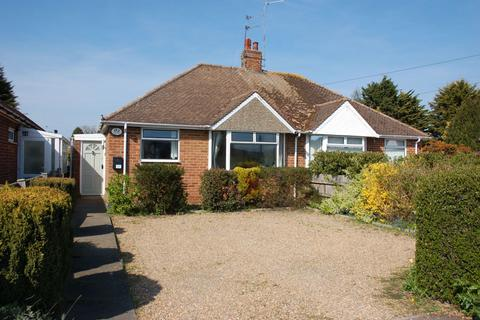 2 bedroom semi-detached bungalow for sale - Ryland Road, Moulton, Northampton NN3 7RE