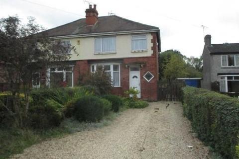 3 bedroom semi-detached house for sale - Nottingham Road, Selston, Nottingham, Nottinghamshire, NG16 6AB
