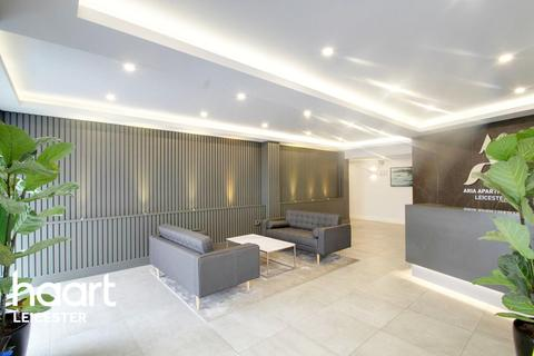 2 bedroom flat for sale - Aria Apartments, Leicester City Centre