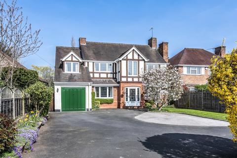 5 bedroom detached house for sale - Hampton Lane, Solihull, West Midlands, B91