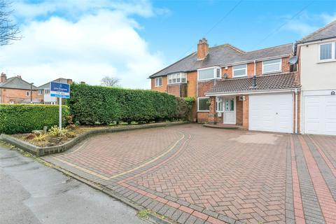 4 bedroom semi-detached house for sale - Damson Lane, Solihull, West Midlands, B92