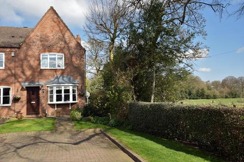 3 bedroom end of terrace house for sale - Thistlewood Grove, Chadwick End, Solihull, B93 0DW