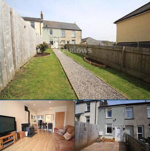 2 bedroom terraced house for sale - Rifle Green, Blaenavon, Pontypool, NP4