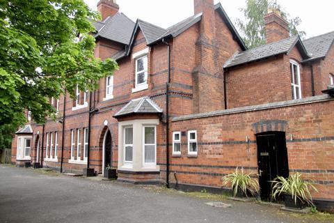 2 bedroom flat to rent - Hagley Road, Birmingham, B16 9PQ