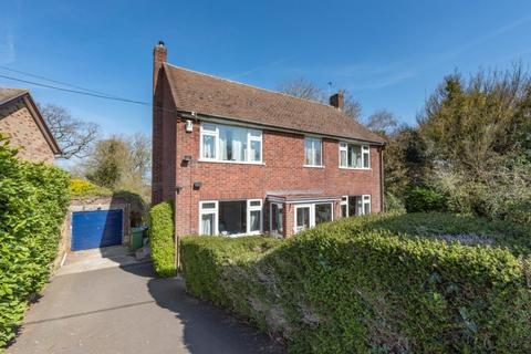 4 bedroom detached house for sale - Arnolds Way, Oxford, Oxfordshire