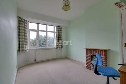 3 bedroom semi-detached house for sale - Burwood Road  Northampton