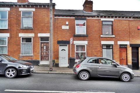 2 bedroom terraced house for sale - Gordon Road, Normanton