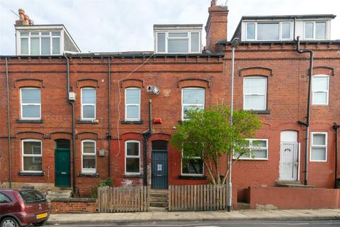 3 bedroom terraced house for sale - Bayswater Row, Leeds, West Yorkshire, LS8
