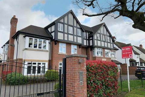 2 bedroom apartment for sale - Wircester Manor, Blossomfield Road, Solihull