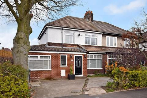3 bedroom semi-detached house for sale - Hall Avenue, Widnes