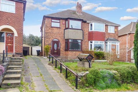 3 bedroom semi-detached house for sale - Hembs Crescent, Great Barr, Birmingham, West Midlands