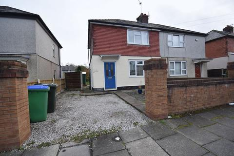 2 bedroom semi-detached house for sale - Barley Hall Street, Heywood