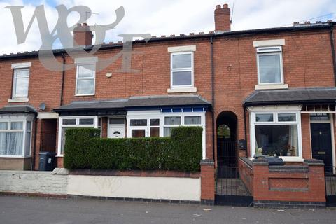 2 bedroom terraced house for sale - Gravelly Lane, Erdington, Birmingham