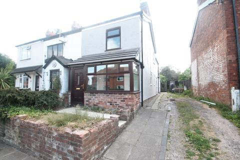 3 bedroom semi-detached house to rent - Moss Bank, Winsford