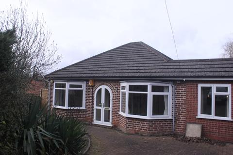 5 bedroom detached bungalow to rent - Houndsfield Lane, Shirley