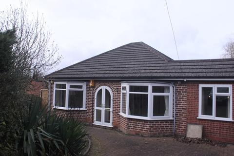 5 bedroom detached bungalow to rent - Houndsfield Lane, Shirley