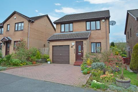 3 bedroom detached house for sale - Shuna Place, Newton Mearns, Glasgow, G77