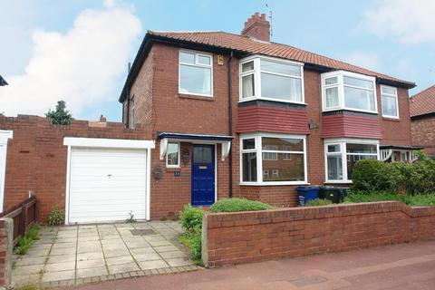 3 bedroom semi-detached house for sale - Dovedale Gardens, High Heaton, Newcastle Upon Tyne