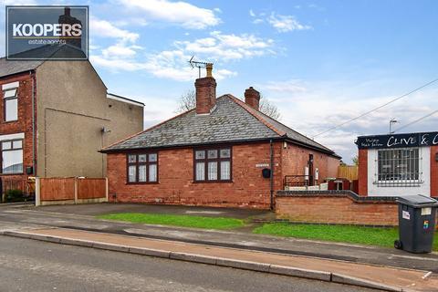 2 bedroom detached bungalow for sale - Birchwood Lane, South Normanton, Alfreton, DE55