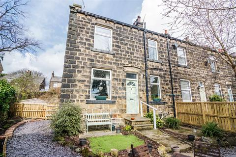 1 bedroom end of terrace house for sale - Butts Terrace, Guiseley, Leeds