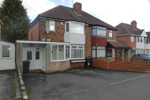3 bedroom semi-detached house for sale - Herondale Road, Birmingham