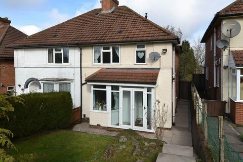 3 bedroom semi-detached house for sale - Frankley Beeches Road, Northfield, Birmingham, B31