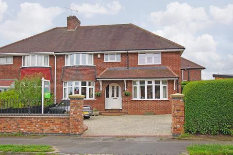 4 bedroom semi-detached house for sale - Oakfield Drive, Cofton Hackett, B45 8AN