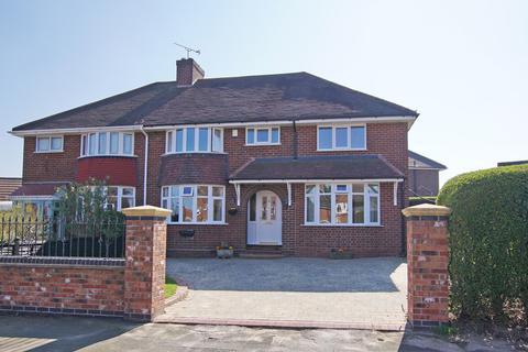 4 bedroom semi-detached house for sale - Oakfield Drive, Cofton Hackett, B45 8AN