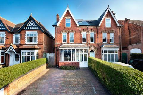 4 bedroom semi-detached house for sale - Station Road, Boldmere, Sutton Coldfield